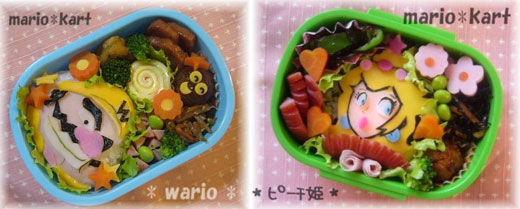 wario_peach_bento