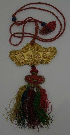 Avers du kim khanh de troisième classe (réservé aux Vietnamiens)