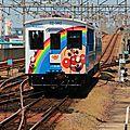 JRキクハ32-502 Anpanman Torokko , Utazu