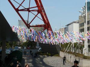 Tokyo03_Best_Of_08_Avril_2010_Jeudi_024_Roppongi_Tokyo_Tower_Carpes