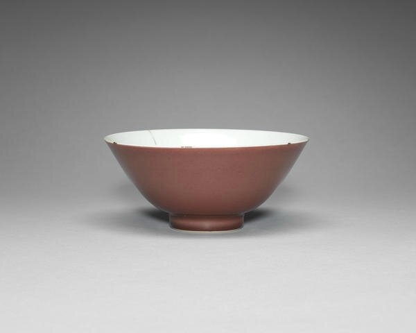 A copper-red glazed bowl, Yongzheng six-character mark and of the period