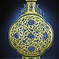 A very rare large yellow-ground blue and white quatrefoil moonflask, yongzheng six-character sealmark and of the period
