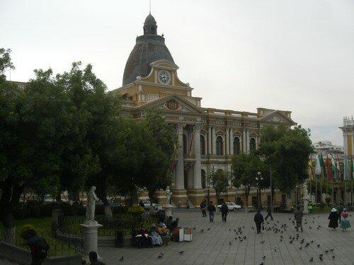 La Paz, Palais du gouvernement