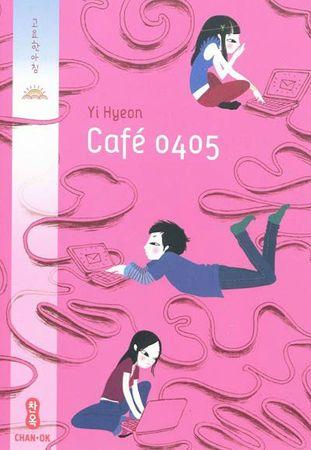 cafe0405