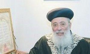 Rabbin_Amar