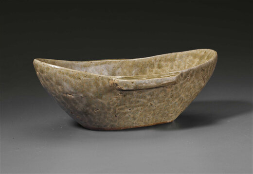 A Yueyao 'Ear' cup, China, Jin dynasty, 3rd-4th century AD