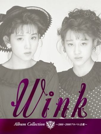 Wink Album Collection 1988-2000 Album Zen K