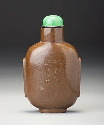 An_inscribed_and_carved_olive_green_lacquer__horse__snuff_bottle3