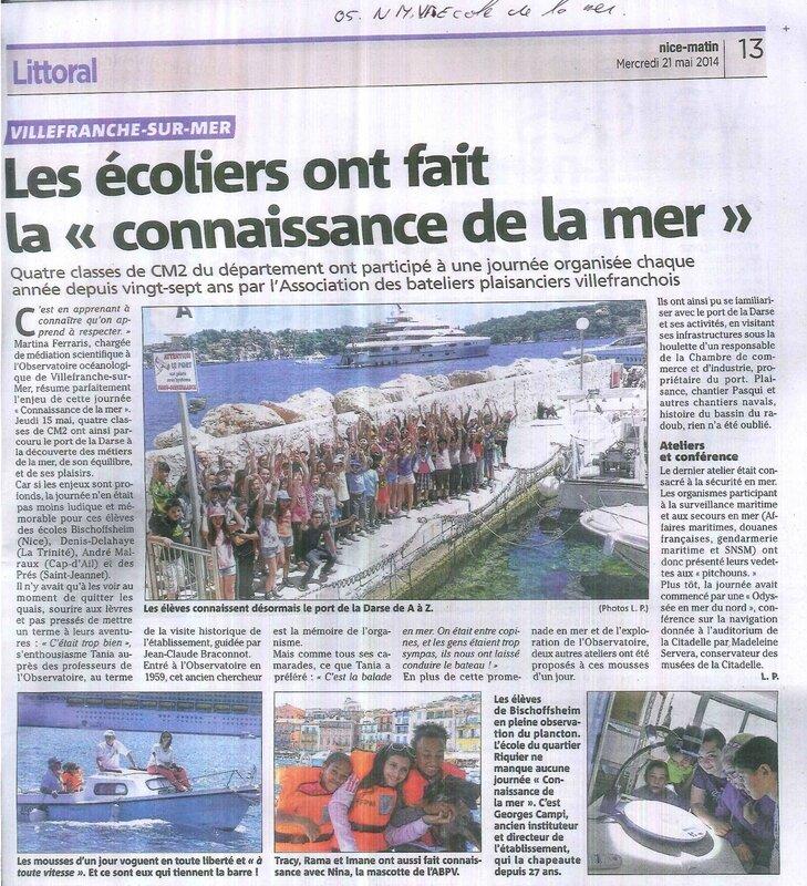 article NM 2014