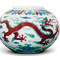 A small doucai 'dragon' waterpot, yongzheng mark and period (1723-1735)