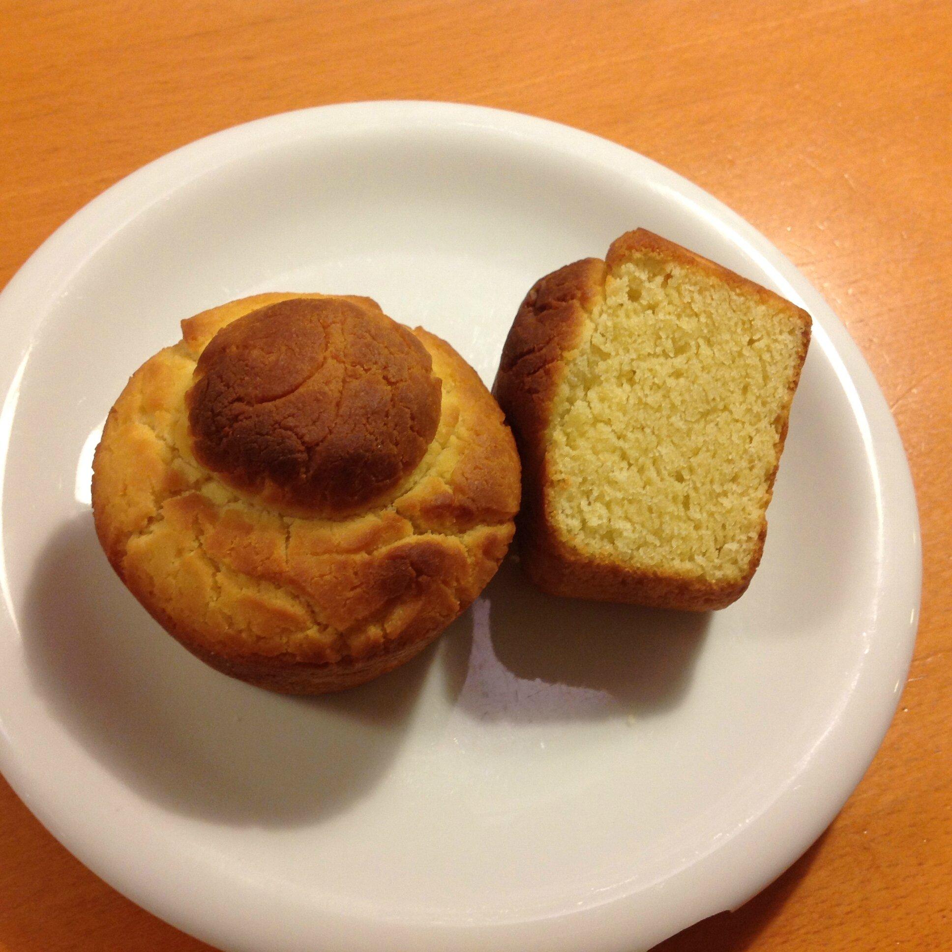 Brioches individuels (s.gluten)(s.caséine)