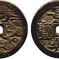 Vietnam. canh hung (1740-87): copper large cash