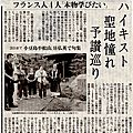 Yomiuri Shinbun le 15 september 2012