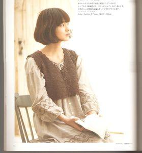 livre_jap5