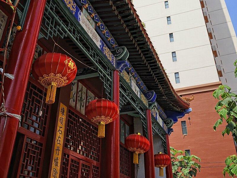 Chine (15B)