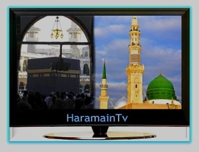 al_haramaintv_001