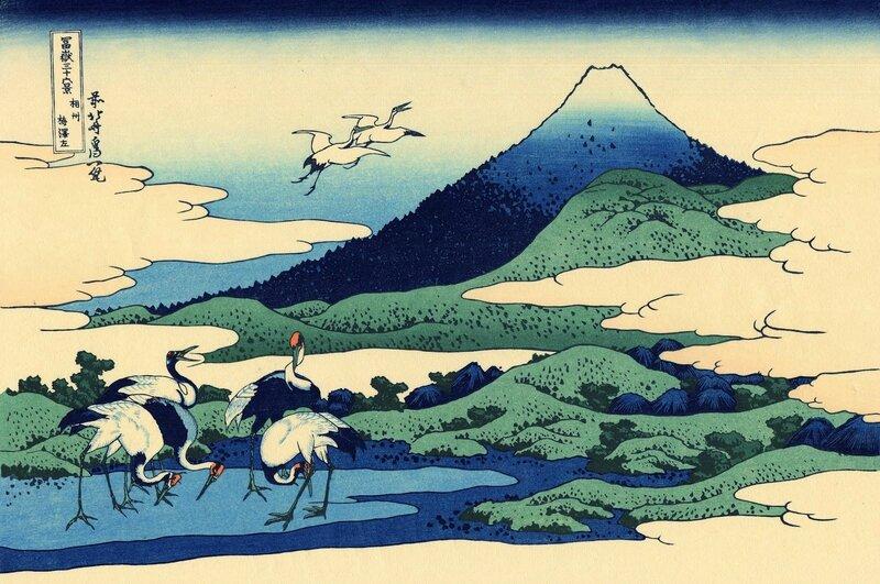 Umegawa dans la province de Sagami oules champs du hameau d'Umezawa dans la province de Sagami