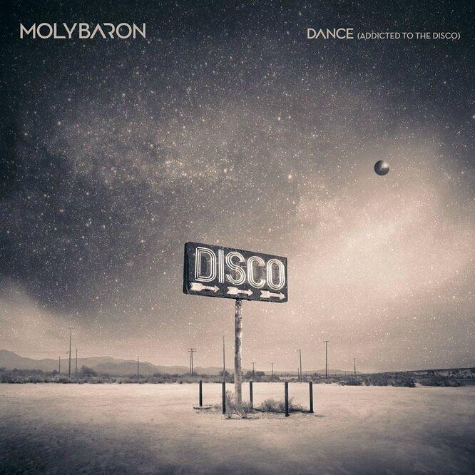 MB_dance4