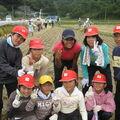 les élèves de Nishikadogawa