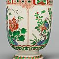 A famille-verte 'floral' cup, qing dynasty, kangxi period