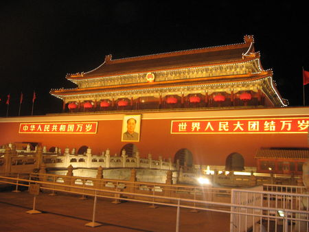 Beijing_Lunar_New_Year_2009_083