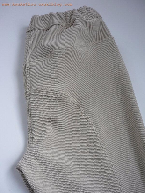 P1340551 pantalon équitation