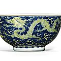 An underglaze blue and yellow enamel 'dragon' bowl, kangxi mark and period