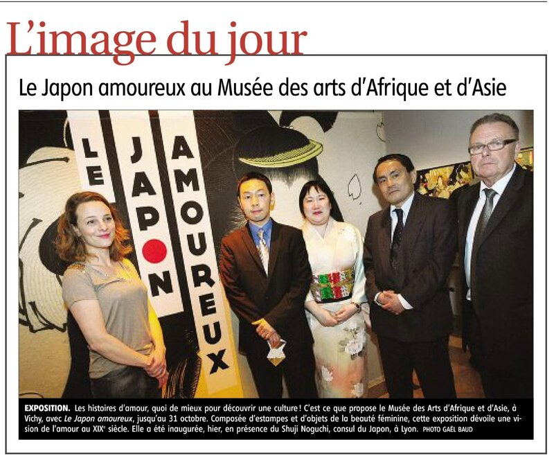 article de journal La Montagne 04052013