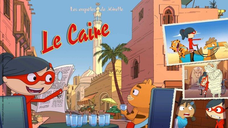 mirette_le-caire_wallpaper