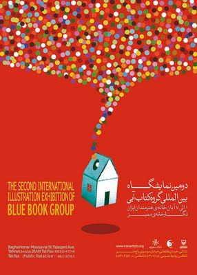 poster_blue_book_group