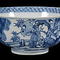 A Chinese blue and white bowl, Kangxi period (1662-1722)