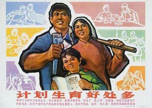 affiche propagande couple et enfant unique