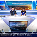 pascaledelatourdupin05.2016_02_17_premiereditionBFMTV