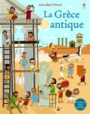 grece antique