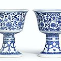 Two fine small blue and white stemcups with 'lança' characters, seal marks and period of qianlong