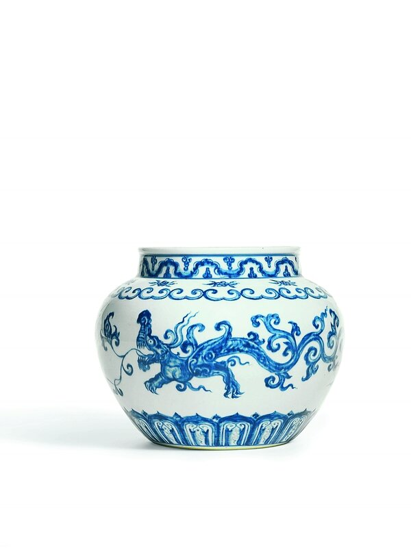 An_Exceptional_Blue_And_White_Makara_Jar_Mark_And_Period_of_Xuande (2)