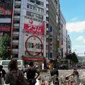 Shinjuku (90)