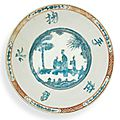 A large 'Zhangzhou' polychrome-enamelled dish, late Ming dynasty, 17th century
