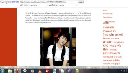 blogthai
