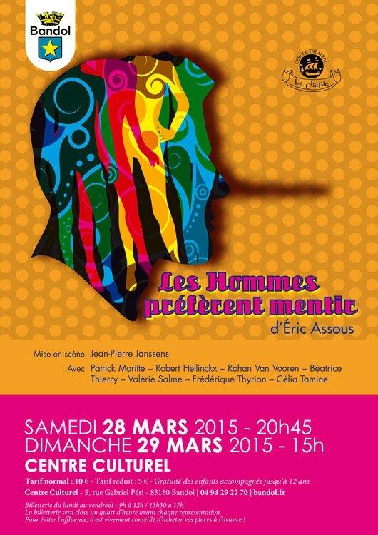 theatre_les_hommes