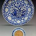 Foliate Rim Charger, porcelain painted in underglaze blue with phoenix, China, Yuan dynasty, mid 14th century. National Museum of Iran. (2)