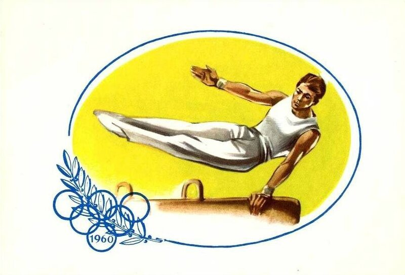 CPM JO 1960 Rome Gymnastique Cheval d'arçon homme