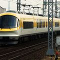 近鉄23000系 伊勢志摩ライナー Ise-Shima Liner, Nagoya line.