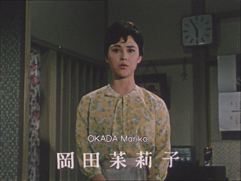 Film Japon Ozu Le Goût Du Sake 00hr 01min 22sec