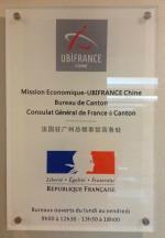 UBI France
