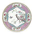 A famille-rose dish, Qing dynasty, Yongzheng period (1723-1735)