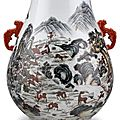Chinese famille rose 'hundred deer' vase, Qing dynasty