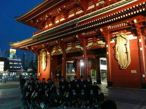 Canalblog_Tokyo03_13_Avril_2010_105