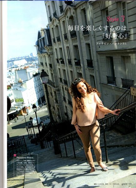 GIORNI (Japon) - Summer 2013014