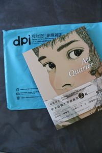 dpi Art Quarter KriSoft 01